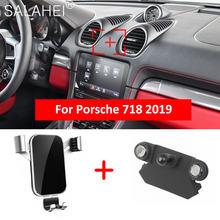 Для porsche 718 boxster 2019 магнитный держатель bracketin в