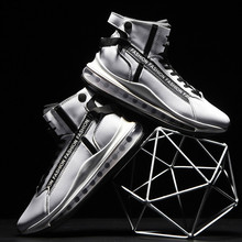 Brand 2020 fashion sneakers men's casual men's shoes air cushion high-top winter new men's sports shoes footwear high quality
