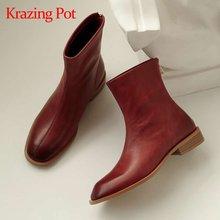 Krazing pot/ботинки «Челси» из коровьей кожи с квадратным носком;