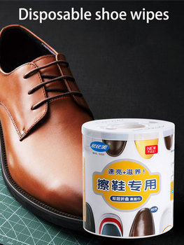 يمكن التخلص منها الأحذية مناديل مبللة الأحذية ورق تنظيف أحذية من الجلد البولندية صيانة منشفة مبللة لتمريض الأحذية