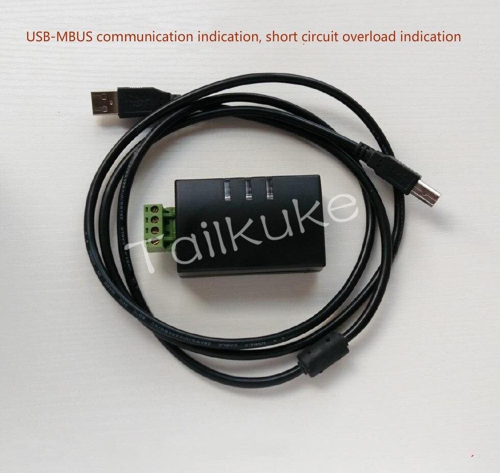 Industrial Grade USB  to MBUS Host USB Power Supply 10 Load