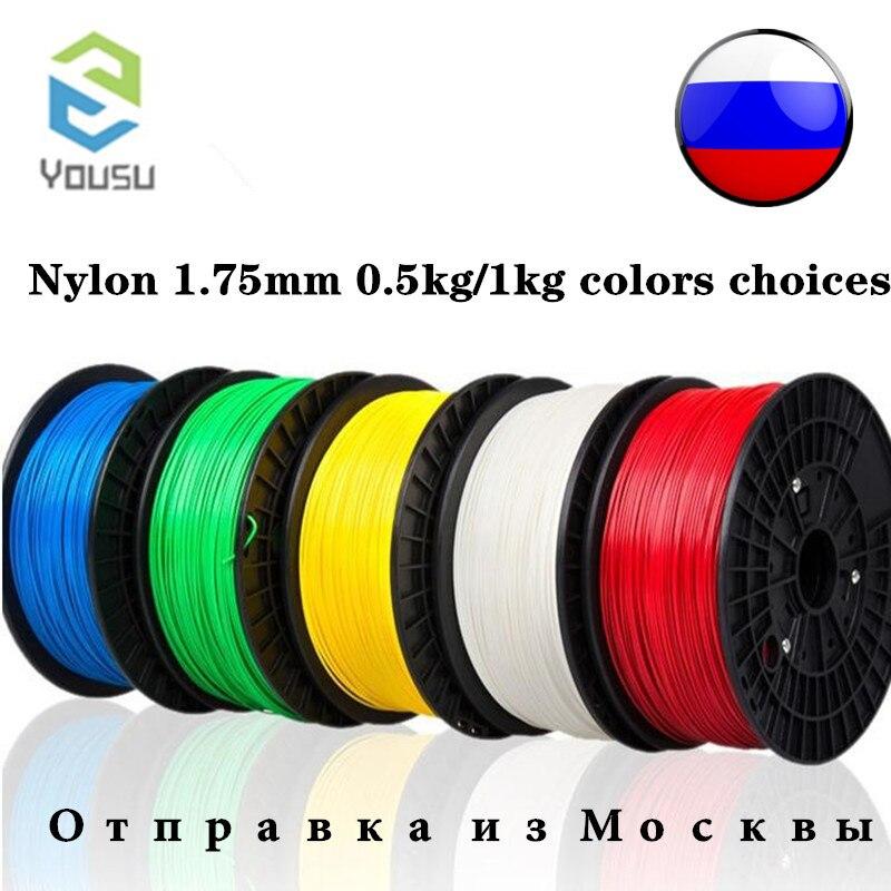 Yousu Nylon 1.75mm 0.5kg/1kg couleurs choix haute qualité NYLON 3d imprimante filament 3d filament pour imprimantes 3D à moscou