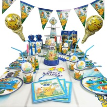 Pokémon birthday party decoration Pikachu party theme dinner plate tablecloth popcorn cup straw children birthday party supplies