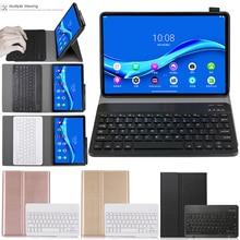 Für Lenovo Tab P10 TB-X705F 10,1 zoll Tablet Fall Shell Ultra-dünne Drahtlose Tastatur Fall Abdeckung für lenovo Tab P10 TB-X705F 10,1