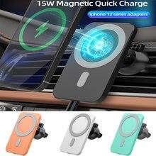 15w magnético sem fio carregador de carro montar suporte para iphone 12 pro max magsafe titular do telefone carro qi carregamento rápido sem fio carregador