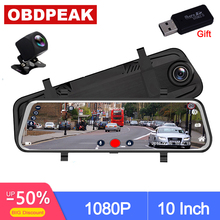 Dual 1080P 10″ Stream Car RearView Mirror DVR 2.5D Screen Super Night Vision Dash Cam Camera Video Recorder Auto Registrar
