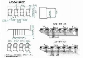 Image 5 - 8 шт. 7 сегментный светодиодный дисплей 0,36 дюйма 1 / 2 / 3/ 4 бит 2 шт. каждая общая Катодная/анодная цифровая трубка 7 сегментный светодиодный дисплей