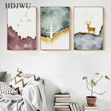 Creative Nordic Home Canvas Wall Painting Abstract Art Printing Posters Pictures for Living Room DJ348