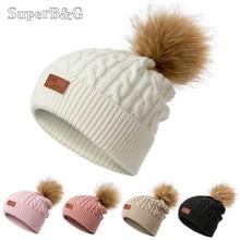 SuperB&G, модная женская зимняя шапка для детей, помпоны, теплые вязанные шляпы, одноцветная удобная мягкая шапка для девочек, аксессуары