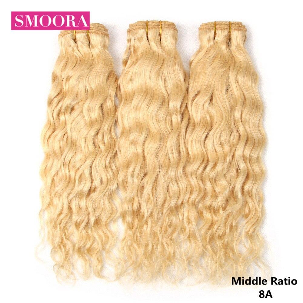 Brezilyalı su dalgalı saç demetleri 613 bal sarışın renk saç ekleme 10-28 inç Remy insan saçı örgüsü 3 demetleri/Lot