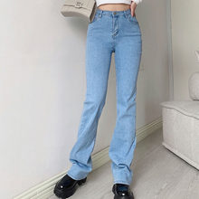High Waist Bootcut Jeans for Women Bell Bottom Denim Pants Vintage Chic Stretch Elastic Trousers Comfortable Full Length 2021
