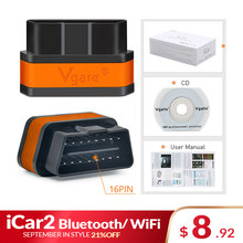 Vgate icar2 Bluetooth/Wifi OBD2 Diagnostic tool ELM327 Bluetooth OBD 2 Scanner Mini ELM 327 WiFi for Android/IOS/PC Code Reader(China)