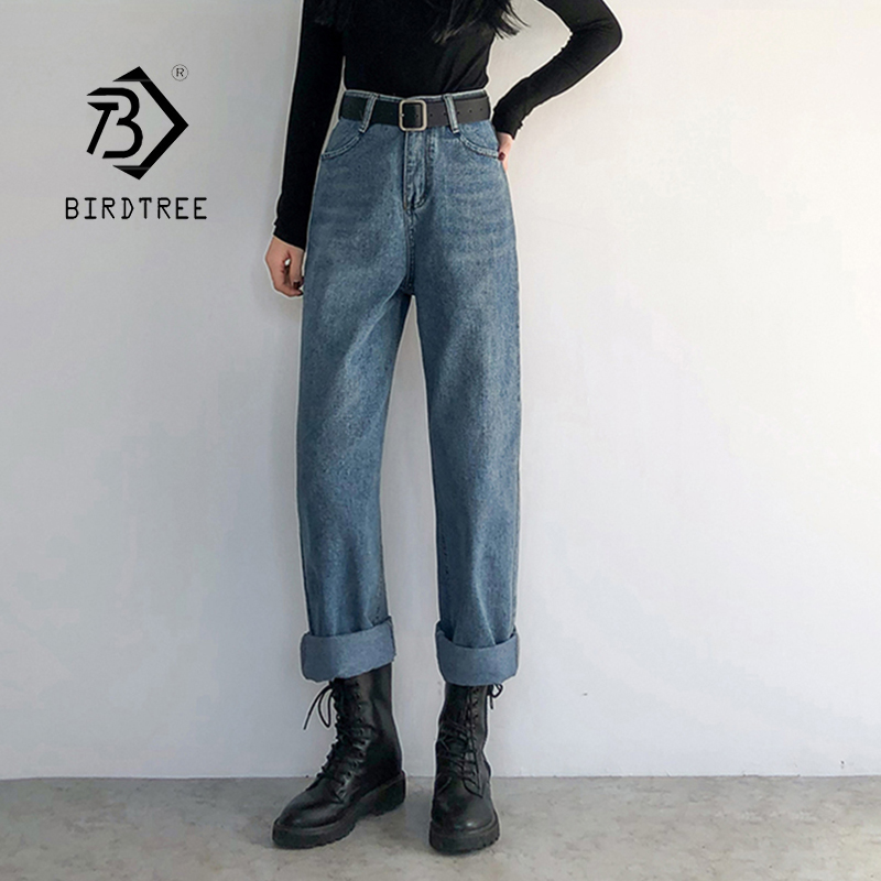 Spring New Vintage High Waist Slouchy Wide Leg Oversize Korean Style Denim Pants For Women Autumn Casual Straight Trousers B0162