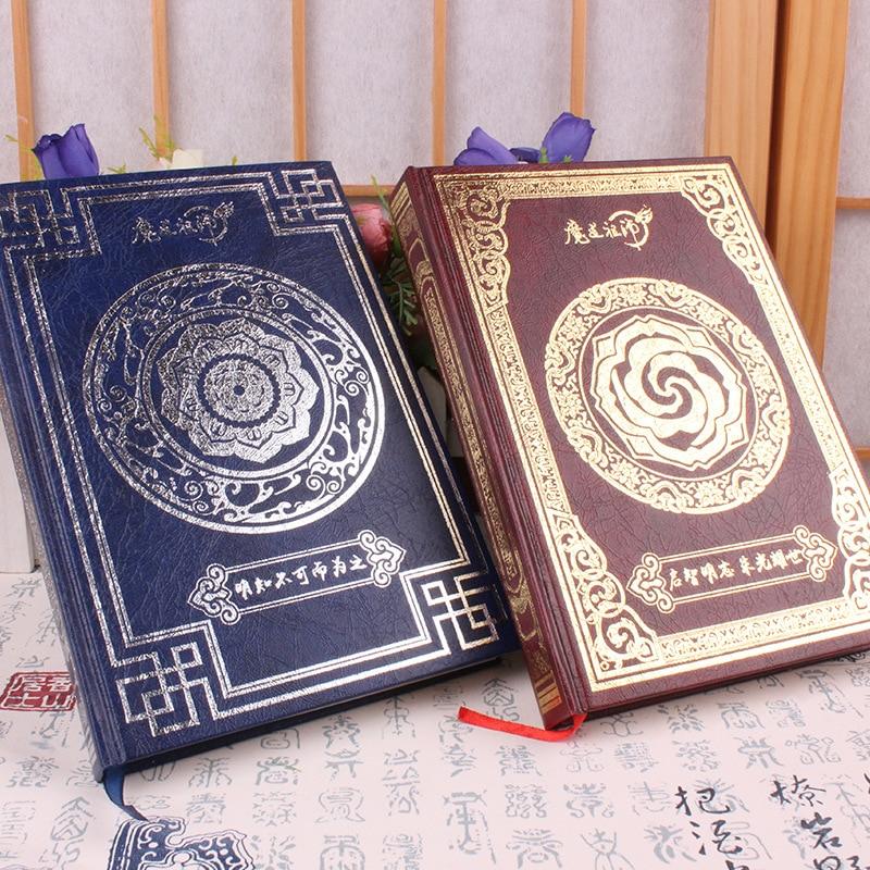 2020 Magic Book Anime Notebook Cartoon Planner Cardcaptor Sakura Book Comic Character Notebooks