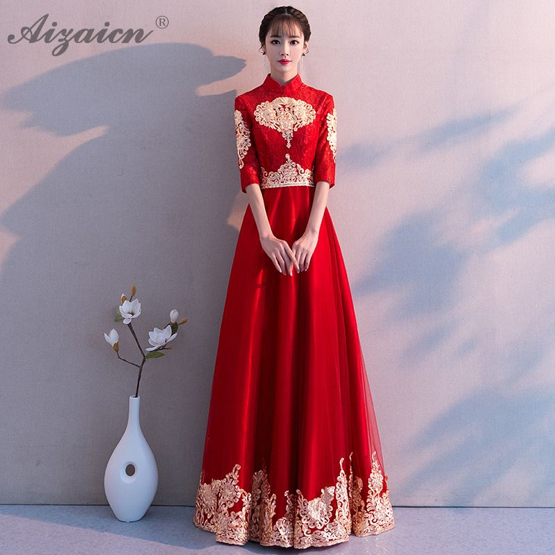 Chinoise Lace Evening Dresses Femme Slim Long Cheongsam Red Bride Gown Qi Pao Women Traditional Chinese Wedding Dress Qipao