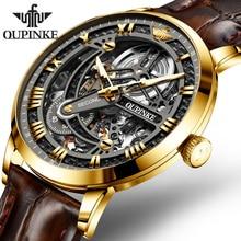 OUPINKE Men Automatic Watch Synthetic Sapphire Japan Movemen