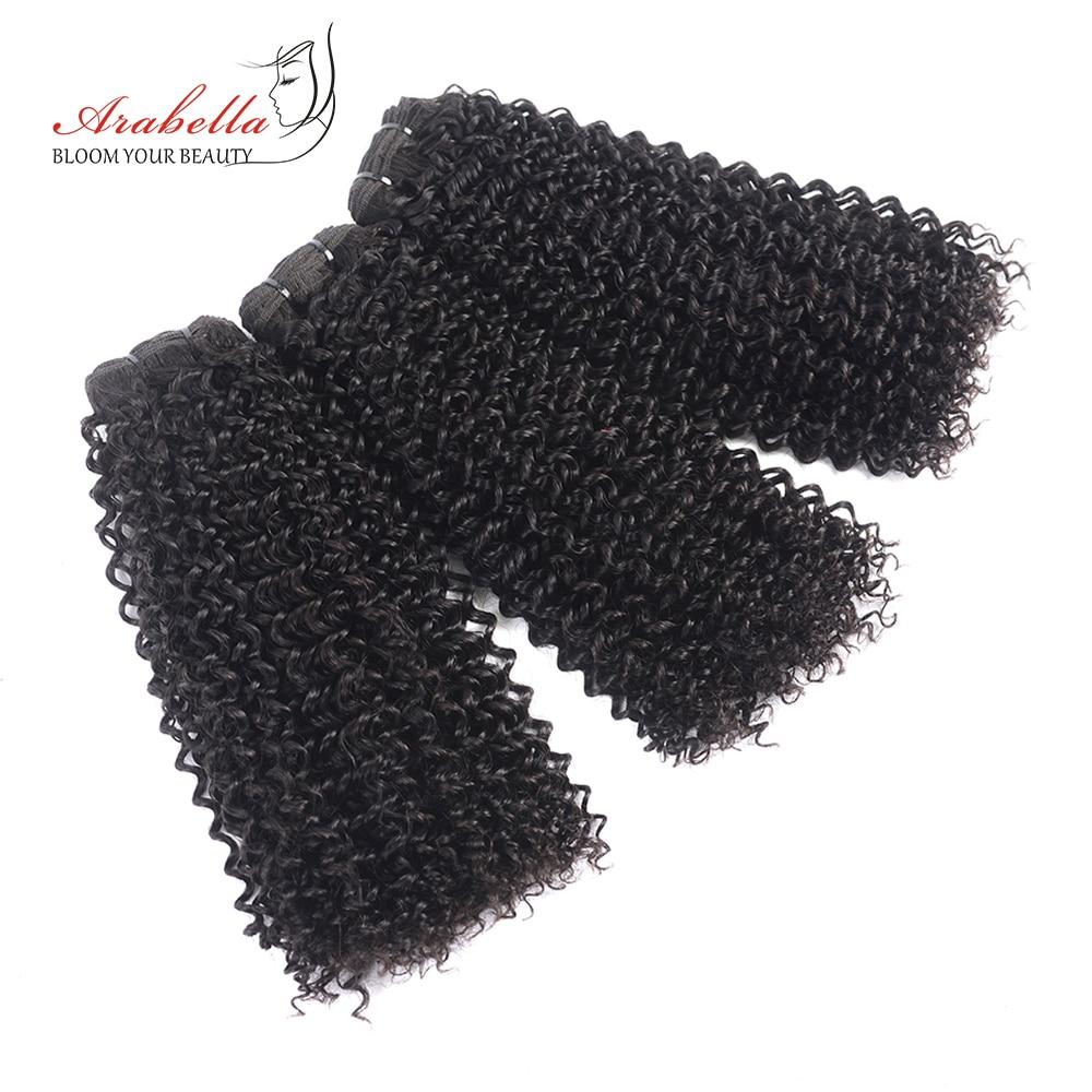 Super Double Drawn Virgin Hair Kinky Curly Hair  Bundles Natural Color Arabella 100%  1/2/3 Pieces Hair Bundles 6