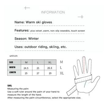 Queshark Women Men Winter Camouflage Hunting Gloves Warm Anti-slip Fishing Gloves Waterproof Touch Screen Skiing Camping Gloves 6