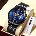 Новинка 2021, модные мужские часы poedaga, водонепроницаемые светящиеся кварцевые наручные часы, роскошные часы от лучшего бренда, повседневные ...