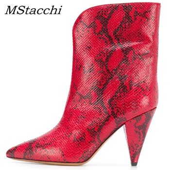 MStacchi Women Red Snake Prints Ankle Boots For Woman Pointed Toe Tapered High Heels Shoes Woman Slip-On Fashion Night Club Boot