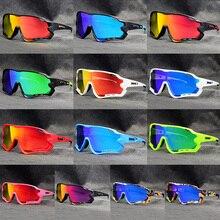UV400 MTB Road Bike Glasses Brand Outdoor Sports Sunglasses
