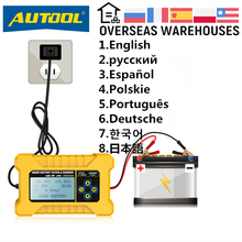 AUTOOL BT380 Car Battery Tester Car Battery Charged 12V Automotive Cranking Tester Analyzer Vehicle Power Bank CCA JIS DIN IEC