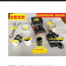 Coil--Pump Flyback-Driver High-Frequency-Induction Heater-Module Heat-Dissipation 2000w Zvs
