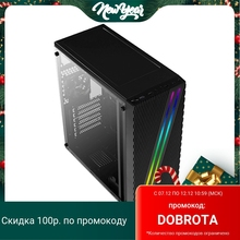 Корпус Aerocool Streak-A-BK-v1 черный без БП ATX 1x80mm 2xUSB2.0 1xUSB3.0 audio