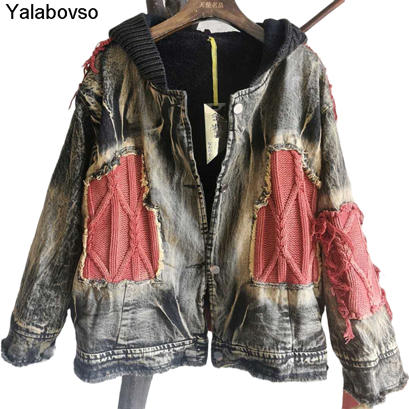 Tide Washed White Denim Knitted Lining With Plush Hooded Motorcycle Style Cool And Handsome Jacket For Women Color Patchwork