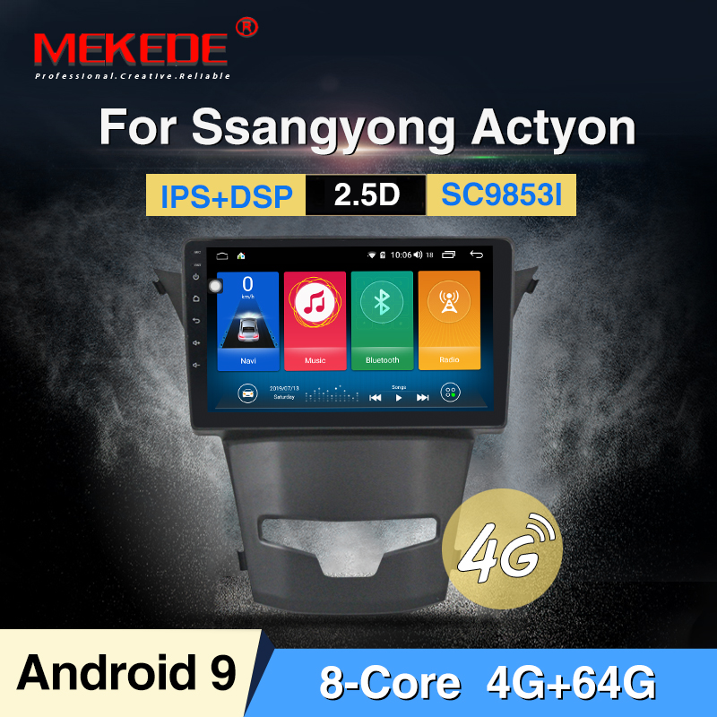 MEKEDE Android 9.0 Car DVD Radio For SsangYong Korando Actyon 2014 2015 GPS Navigation Screen radio Audio Multimedia Player image
