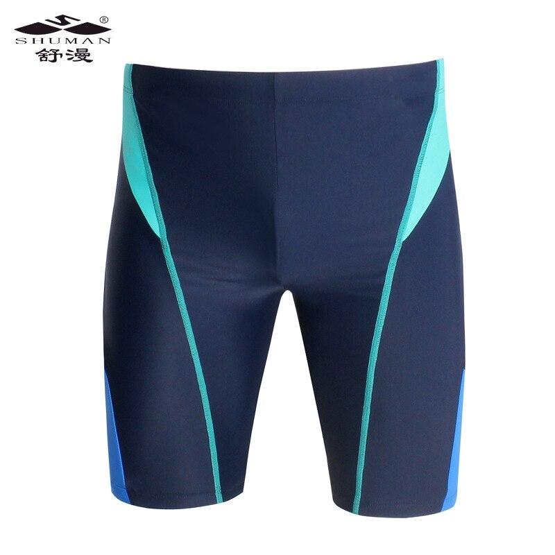 Beach Shorts Men Summer Loose Swimming Trunks Men's Swimming Trunks Shuman 2701 Casual Large Size Seaside Surfing Shorts