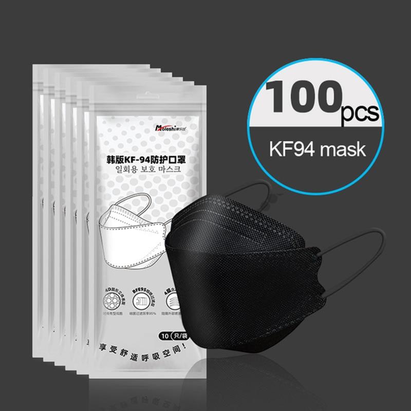 Маска одноразовая KN95 FFP2 для взрослых, 4 слоя, Пыленепроницаемая, 20/100 шт.