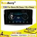 Автомагнитола 2.5D, стерео-система на android, с GPS Навигатором, для Mercedes-Benz M-Class W164 GL-Class X164 ML GL ML350 ML500 GL320