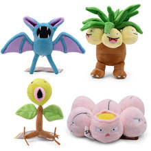 TAKARA TOMY Japan Anime Pokemon Bellsprout Stuffed Plush Cartoon Peluche Dolls Christmas Gift Baby Toys for Kids(China)