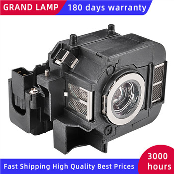 цена на Replacement ELPLP50 / V13H010L50 Projector Lamp with housing for EB-824 EB-825 EB-825H EB-826W EB-84 EB-85 EMP-825