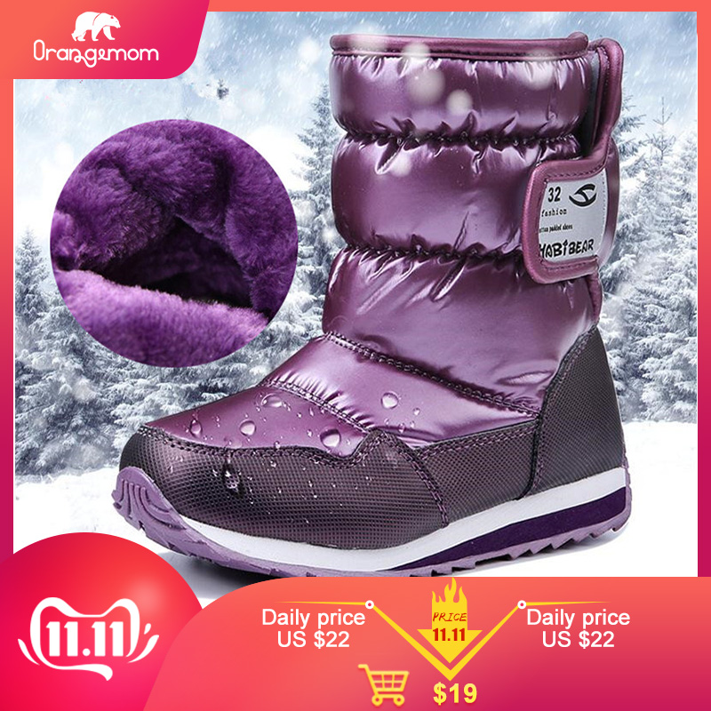 11.11-30 Degree Russia Winter Warm Baby Shoes , Fashion Waterproof Children's Shoes , Girls Boys Snow Boots Kids Shoes Rainboots