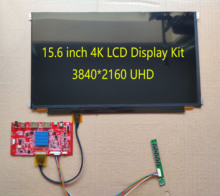 15,6 4K 3840*2160 UHD HDMI Display Mit Ultra-dünne fahrer bord 10finger touchscreen USB 5V Power