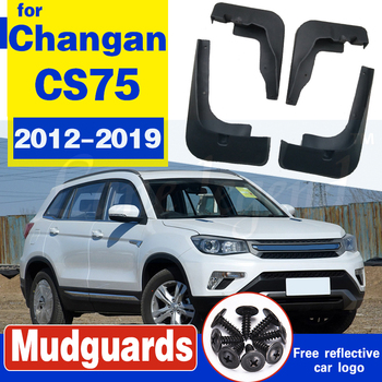 Molded Mud Flaps for changan cs75 2012 2013 2014 2015 2016 2017 2018 2019 Mudflaps Splash Guards Mud Flap Front Rear Mudguards F molded mud flaps for changan cx20 2011 2019 2012 2013 2014 2016 2017 mudflaps splash guards mud flap front rear mudguards fender