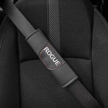 日産ローグ2個puレザー車のシートベルトパッドシートショルダーパッド