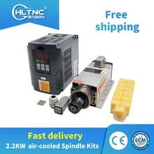 300 кВт 400/18000 Гц 24000/110 об/мин с воздушным охлаждением мотор шпинделя+ 220 В/380 В/В инвертор HY+ 1 комплект ER20 для ЧПУ