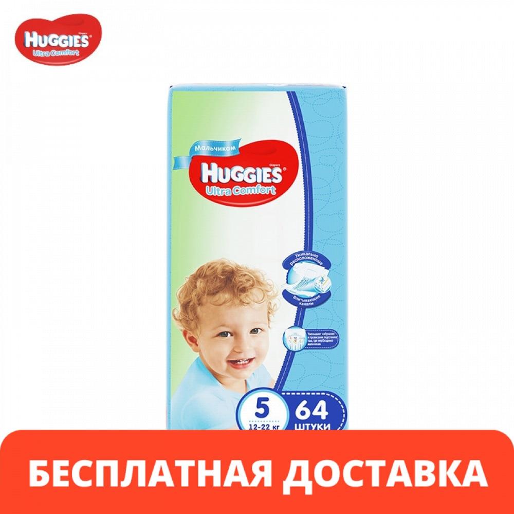 Подгузники Huggies для мальчиков Ultra Comfort 12-22 кг (размер 5) 64 шт