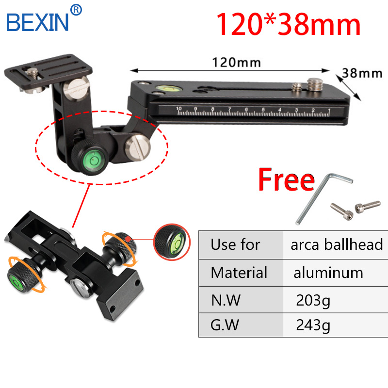 Длинный RRS ARCA Швейцарский штатив для камеры быстросъемная пластина Кронштейн для телеобъектива держатель для длинного узлового направляющего адаптера - Цвет: 120X38mm