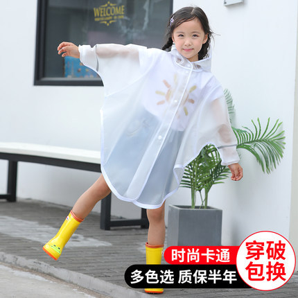 Cartoon Yellow Clear Raincoat Kids Rain Poncho Rain Coats Children Long Waterproof Suit Plastic Suit Capa De Chuva Rain Gear 3
