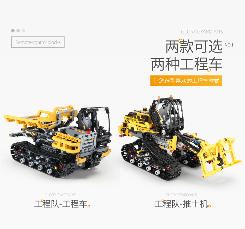MOULD KING MOC 13034 13035 Compatible 42094 Technic Motor Motorized Tracked Loader RCs Building Block 4