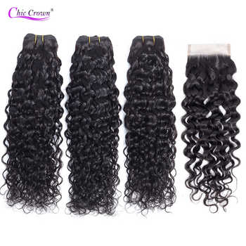 Water Wave Bundles With Closure 4 pcs/lot Brazilian Hair Weave Bundles With Closure 100% Human Hair Brazilian Water Wave - DISCOUNT ITEM  53% OFF All Category