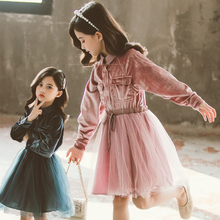 2020 New Spring Autumn Fashion Teen Girl Dress Long Sleeve Pink Blue Kids Dresses For Girls Patchwork Baby Girl Dress Clothing цена 2017