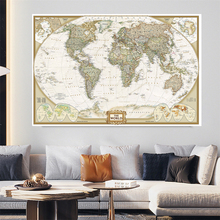 150x100cm The World Map Vintage Canvas Painting Non-woven Large Antique Poster Office School Supplies Classroom Home Decor