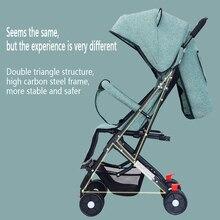 New Folding Lightweight Stroller Four-wheel High Landscape Stroller Child Dining Chair Trolley