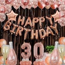 1 комплект розовое золото тематическая вечеринка на день рождения украшения, 18/21/30/40/50 день рождения принадлежности, розовое золото хромиров...