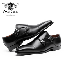 DESAI Brand Genuine Leather Men Shoes With Double Buckle Hei